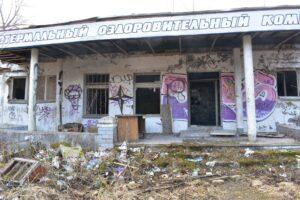 Общественники требуют восстановить разрушающийся санаторий «Костромской»